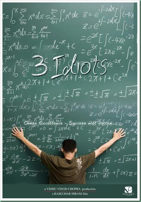 Image Result For Idiots Movie Facebook